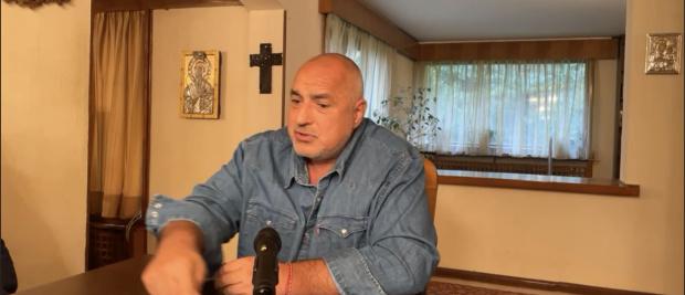 Борисов и Митов с извънреден брифинг: Връщат мандата (НА ЖИВО)
