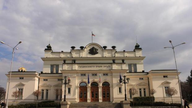 Бюджетната комисия в парламента ще обсъди Плана за възстановяване и
