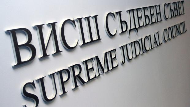 Съдийската колегия ВСС отложи избора на важни назначения заради мораториума