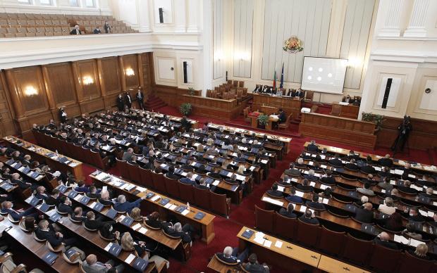 Рекордно кратко 10-минутно заседание проведе днес 45-ото Народно събрание, предаде