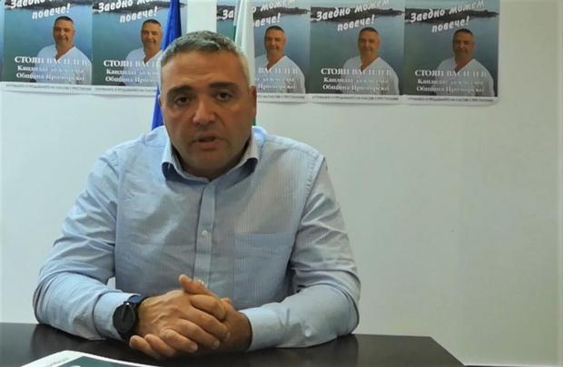 Бизнесменът с политически амбиции от Приморско Стоян Василев е новият