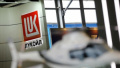 ARD: Знае ли държавата какво се случва в терминала на Лукойл в Росенец?