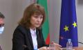 Росица Матева: Договорът за машините не е приключен, те дори още не са платени