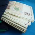 Браво! Дете от Българово намери портфейл и го върна на болен пенсионер