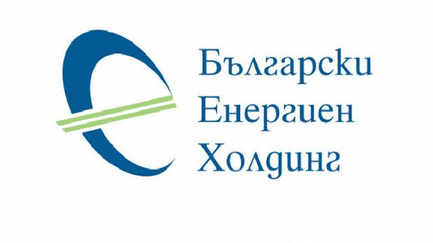 """Новите назначения в Български енергиен холдинг в """"12 без пет"""""""