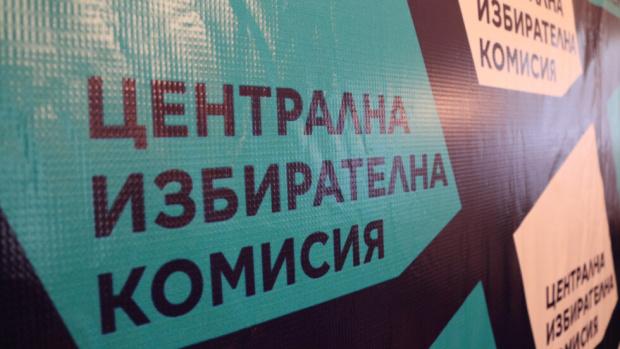 Радев ще проведе следобед консултации с партиите от Парламента за състава на ЦИК
