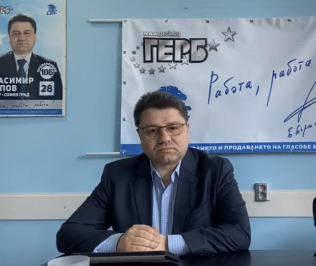 Красимир Ципов ще е председател на новата ЦИК. Стана ясно