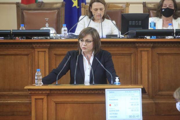 Цялото изказване на председателя на БСП Корнелия Нинова по време