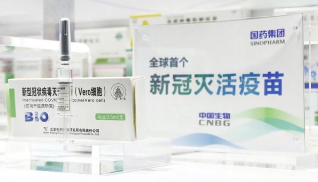 СЗО одобри китайката ваксина ''Синофарм'' за спешно ползване