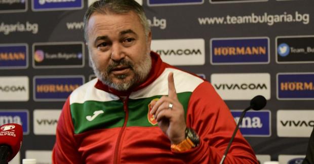 """Българският футболен съюз подкрепи инициативата на фондация """"Trace за хората"""""""