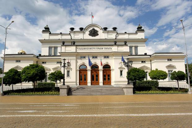 Президентът Румен Радев разпуска със свой указ 45-ото Народно събрание
