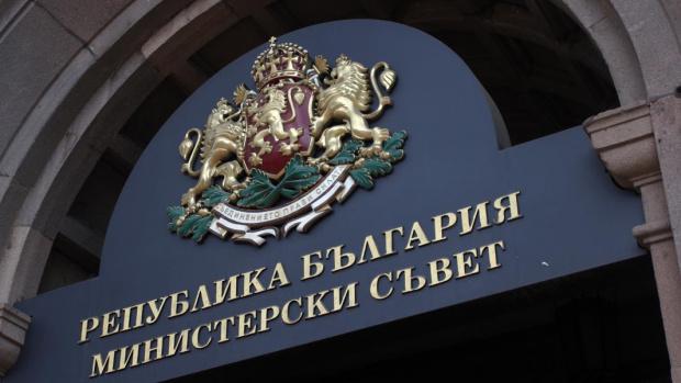 Това е шестият служебен кабинет в историята! Какви са разликите между него и редовно правителство?