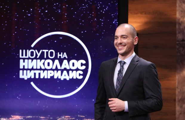 Късната емисия на bTV Новините, от 24 май - понеделник,