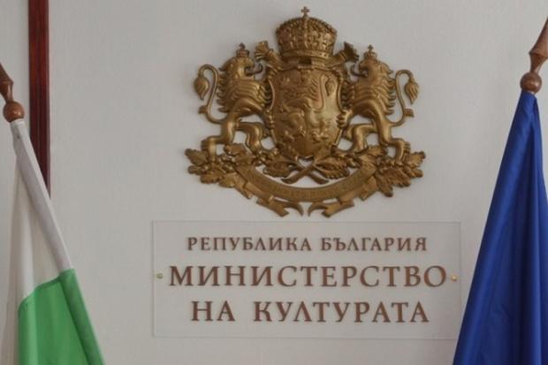 Назначават още един зам.-министър на културата, създават Съвет за развитие към МС