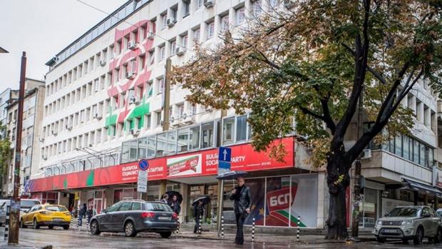 БСП с пленум, критици на Нинова правят фракция в партията