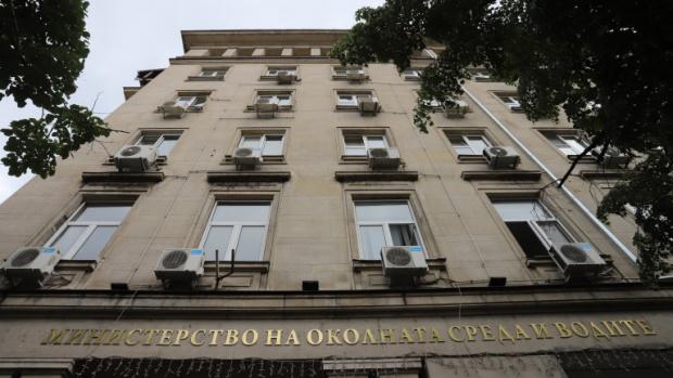 Освободени заместник-министри в Министерството на околната среда и водите (МОСВ)