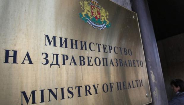 На интернет страницата на Министерството на здравеопазването са обявени трима