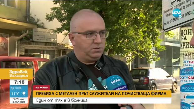 Пияни абитуриенти пребиха жестоко служители на почистваща фирма в Благоевград след отказана снимка