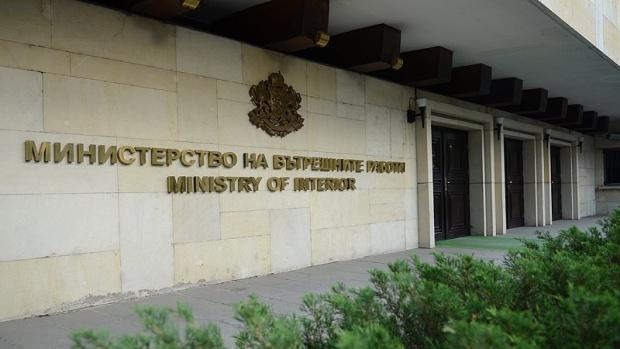 И полицията в Габрово вече си има нов шеф. Това