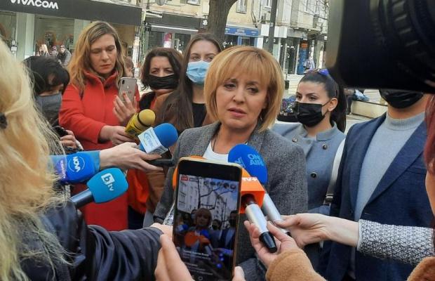 Партията на Манолова връща партийната субсидия в държавния бюджет