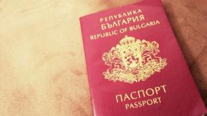 Консулствата ни в чужбина ускоряват издаването на паспортите