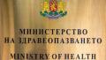 Осветлиха огромни нарушения в министерството на здравеопазването