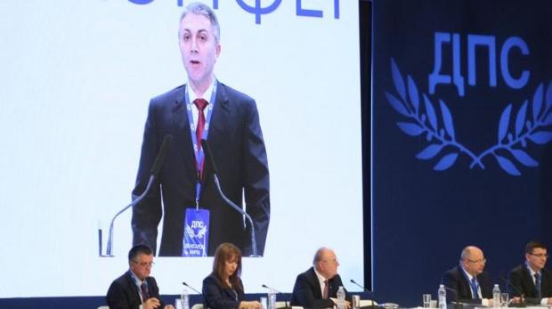 ДПС вярва, че корупцията отслабва върховенството на закона, нанася щети