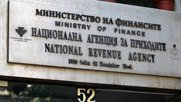Националната агенция по приходите (НАП) публикува късно в петък списък