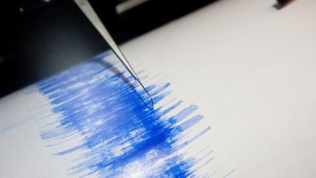 Слабо земетресение с магнитуд 2.7 по Рихтер и с дълбочина