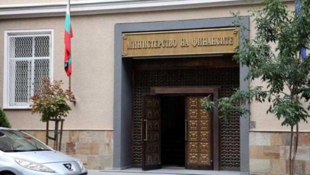 В изпълнение на Решение на Министерския съвет № 441 от