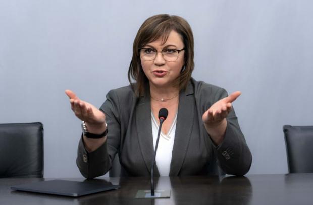 Лидерът на БСП КорнелияНинова е подписала споразумение за обединение с