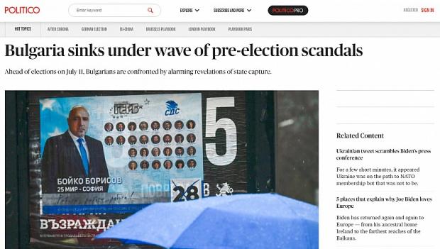 Politico: Срамни скандали,  безкраен мафиотски сериал!