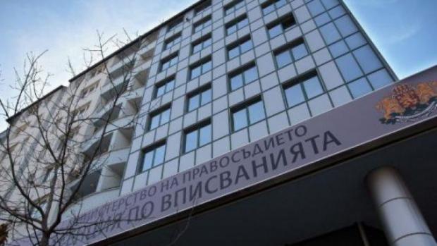 За директор на Агенцията по вписванията е назначена Даниела Митева,