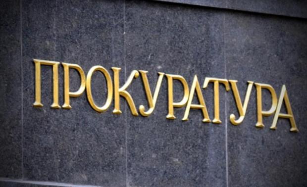 По времето, когато е била оглавявана от Сотир Цацаров, прокуратурата