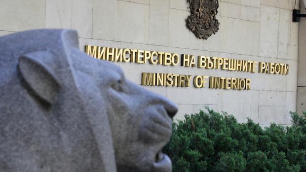Достъпът до Портала за електронни административни услуги на МВР ще