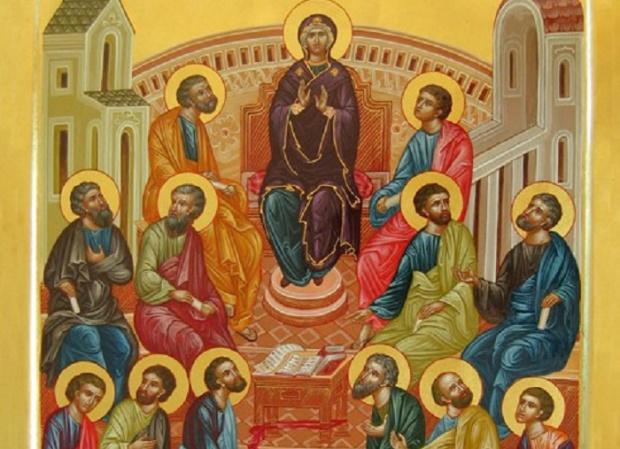 Българската православна църквапочитаПетдесетница, който е един отнай-големите православни празници. Той