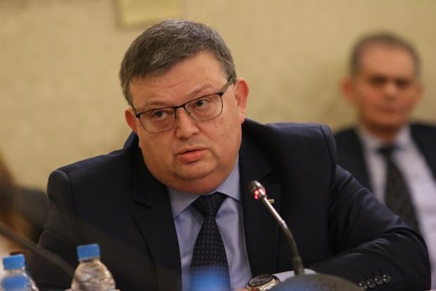 Бивша депутатка от НДСВ осъди КПКОНПИ да й плати 20 хил. лв.