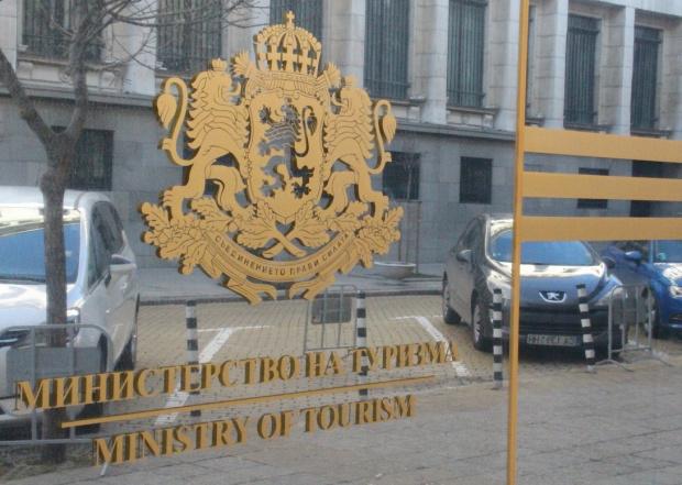 Назначиха новзаместник-министър на туризма. Със заповед наминистър-председателя Стефан Яневдлъжността заема