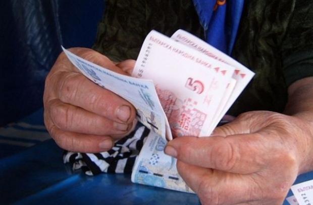 Нов размер на социалната пенсия за старост ще определи днес