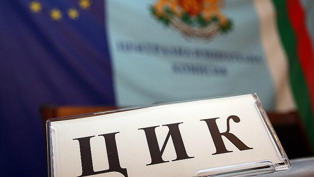 ЦИК отхвърли жалбата на ГЕРБ-СДС срещу Стефан Янев и Бойко Рашков