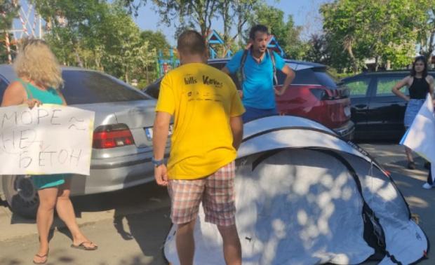 Протест в Синеморец срещу наредбата за къмпингуване