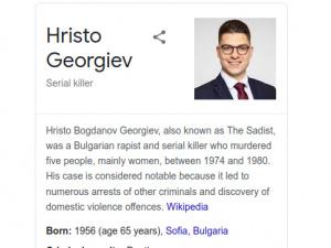 Гугъл сложи снимка на наш успешен софтуерен инженер  върху статия за най-бруталния български сериен убиец