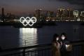 Дават старт на 29-те Летни олимпийски игри