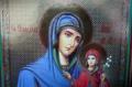 Почитаме Лятната Света Анна