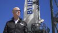Джеф Безос дава на НАСА 2 милиарда долара, ако му възложат да прати хора на Луната