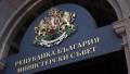 Правителството предлага забрана на партийна дейност в училище