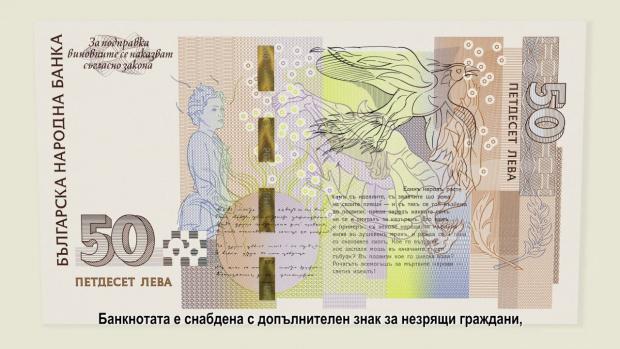 Обещавали по 50 лева в схема за купуване на гласове в Етрополе