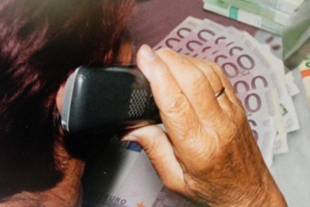 Даваме баба Ненка на Гърция, където е извършвала брутални телефонни измами