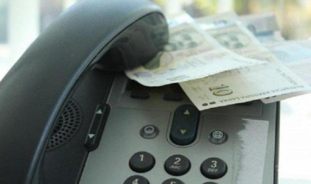 """""""Ало"""" измамници от Ветово завлякоха гъркиня с 14 000 евро"""