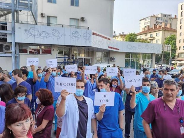 """Пореден ден на протести пред """"Пирогов"""" - Балтов с емоционално обръщение"""